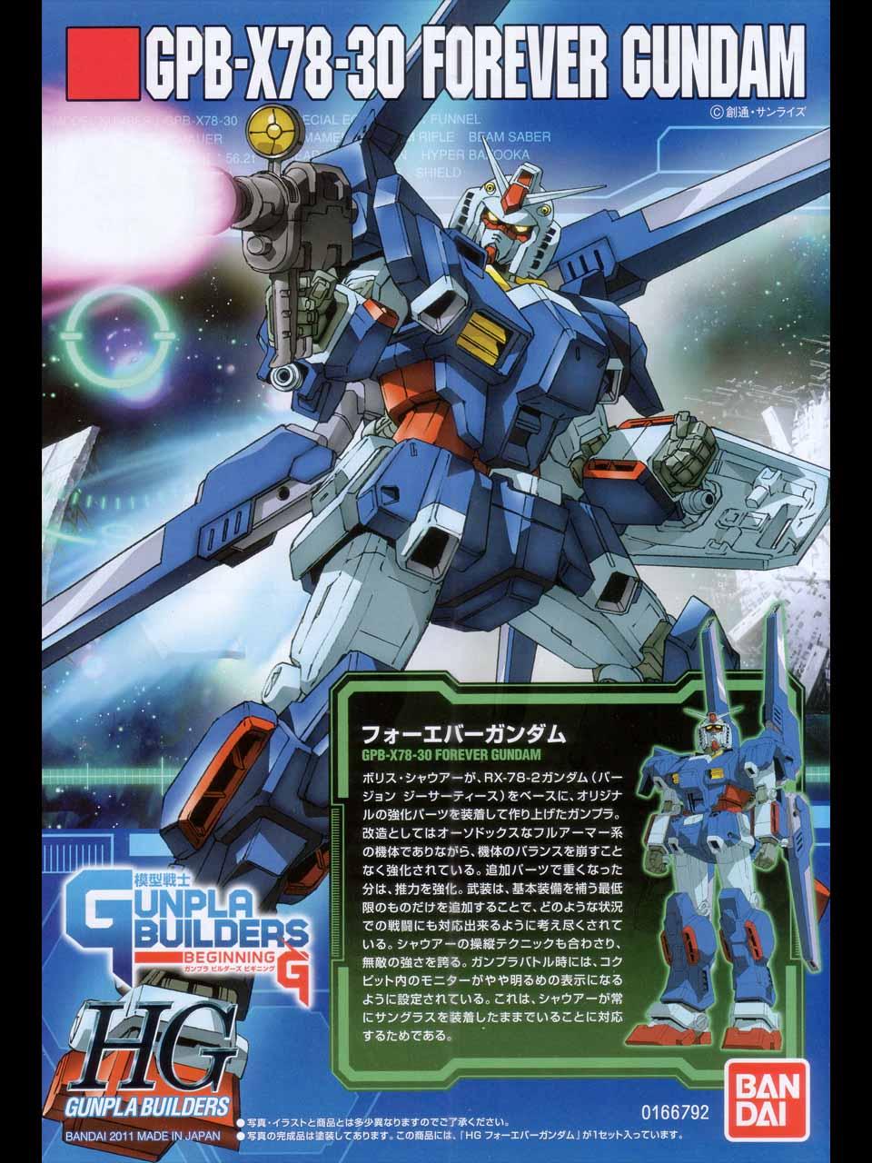 HG_Forever_Gundam_08.jpg
