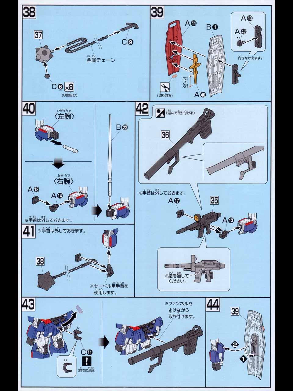 HG_Forever_Gundam_12.jpg