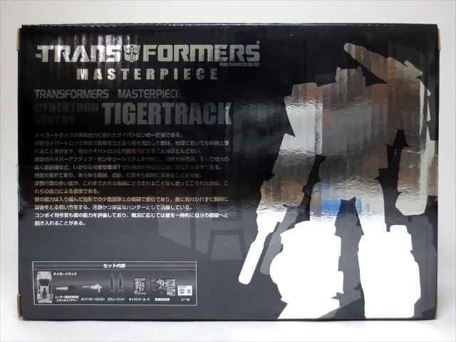 MP12T_TIGER_TRACK_03.jpg