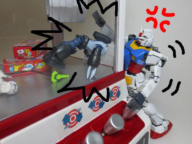 Mini_Crane_Game_1_37.jpg