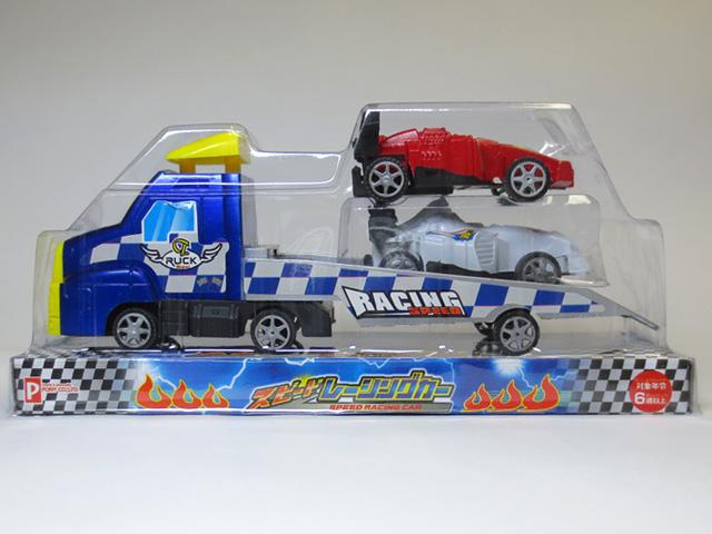 PONY_Racing_car_Transporter_12.jpg