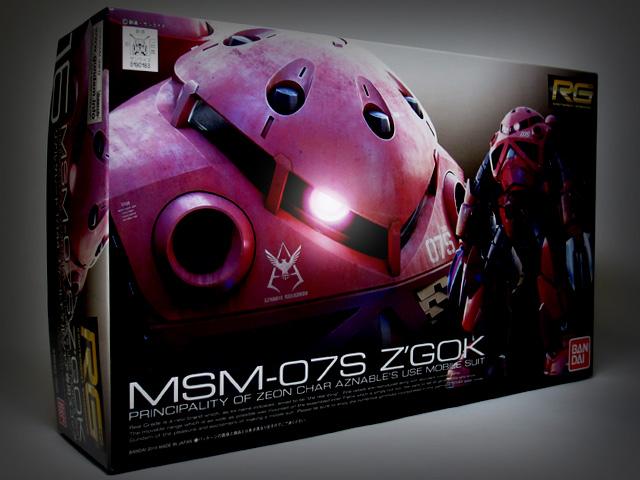 RG_MSM07S_ZGOK_CHAR_USE_01.jpg
