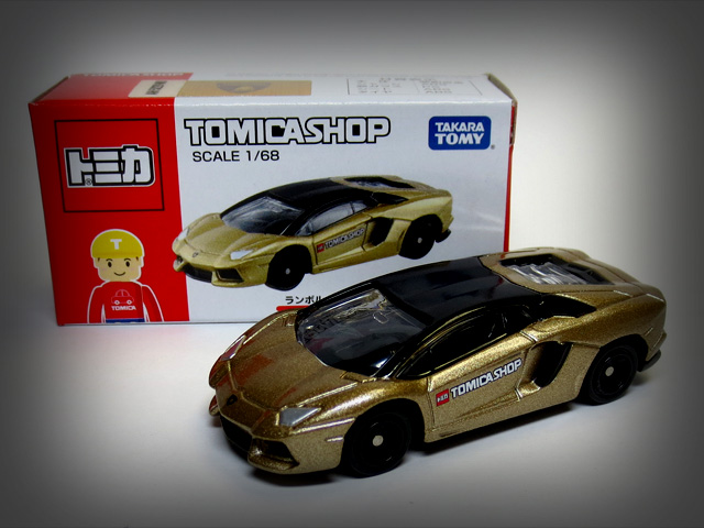 Tomica_Aventador_LP700_4_01.jpg