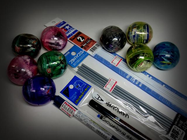 Toy_purchase_20140430_01.jpg