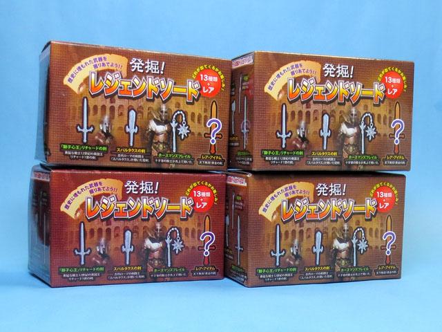 Toy_purchase_20140728_02.jpg
