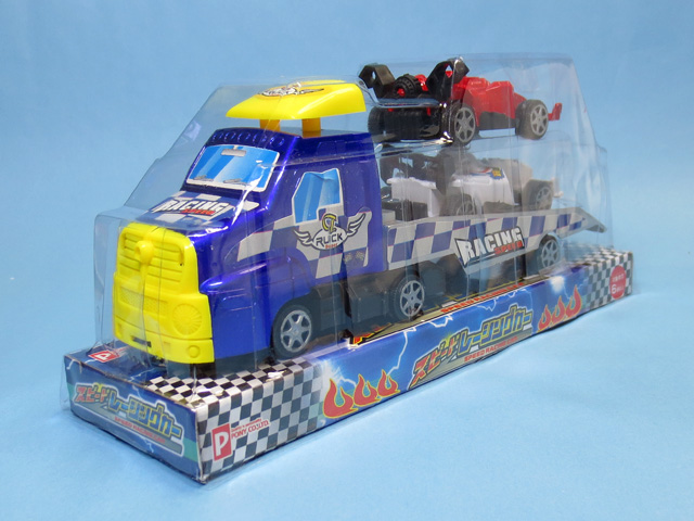 Toy_purchase_20140728_05.jpg