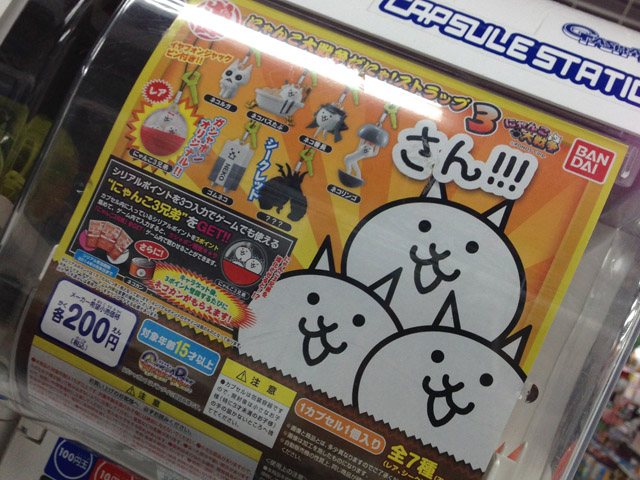 Toy_purchase_20140803_06.jpg