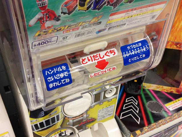 Toy_purchase_2014627_10.jpg