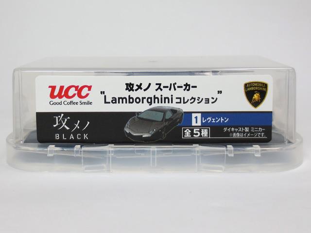 UCC_Lamborghini_20140610_07.jpg