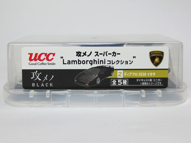 UCC_Lamborghini_20140610_12.jpg