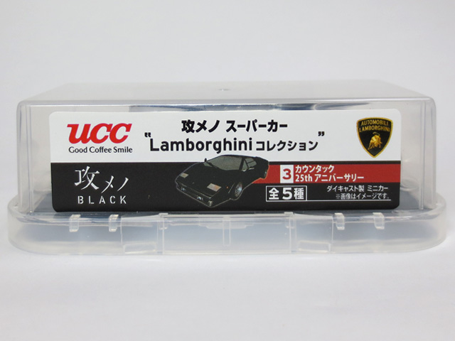 UCC_Lamborghini_20140610_17.jpg