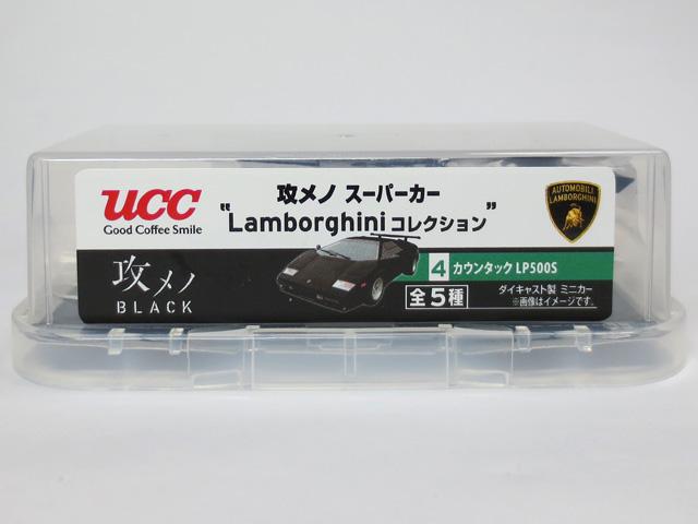 UCC_Lamborghini_20140610_22.jpg