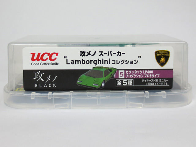 UCC_Lamborghini_20140610_27.jpg