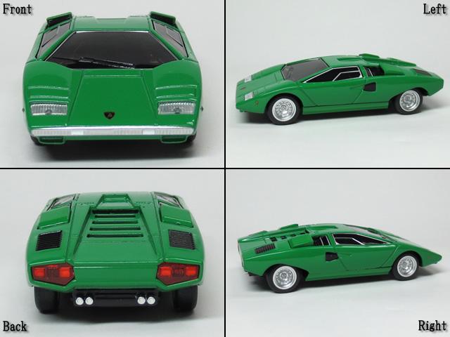 UCC_Lamborghini_20140610_28.jpg