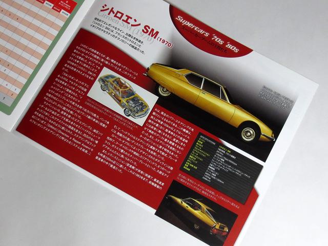 Weekly_LP500S_22_05.jpg