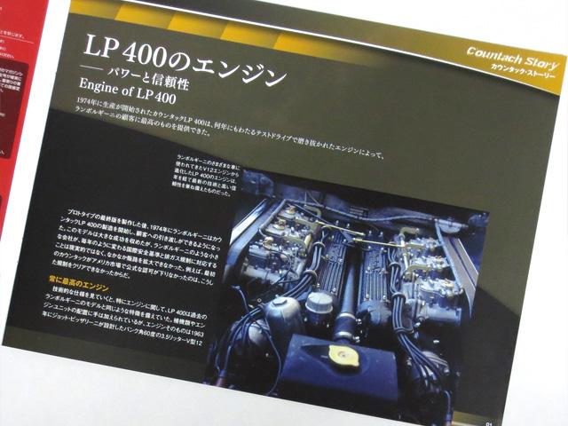 Weekly_LP500S_28_05.jpg