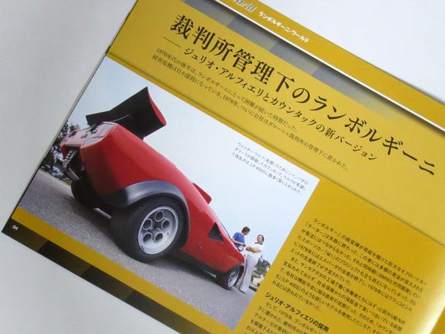 Weekly_LP500S_29_06.jpg