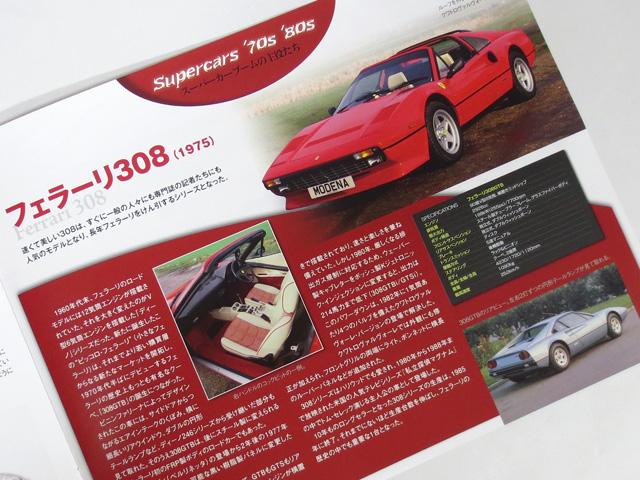 Weekly_LP500S_36_05.jpg