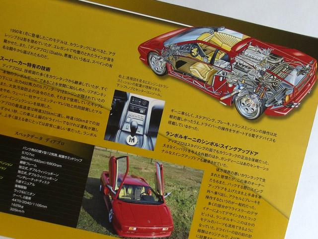 Weekly_LP500S_40_04.jpg