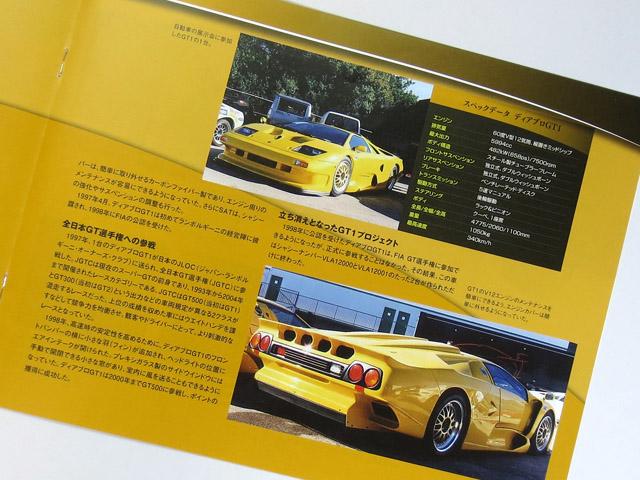 Weekly_LP500S_45_04.jpg