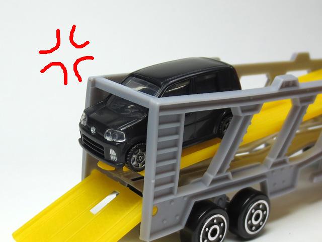 daiso_utility_vehicle_4_Transporter_23.jpg