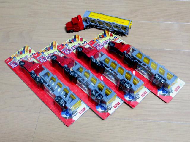 daiso_utility_vehicle_4_Transporter_32.jpg