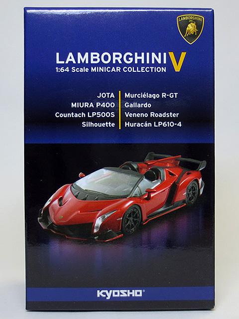 kyosho_Lamborghini_5_02.jpg