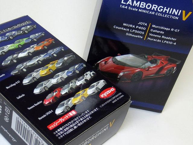 kyosho_Lamborghini_5_05.jpg
