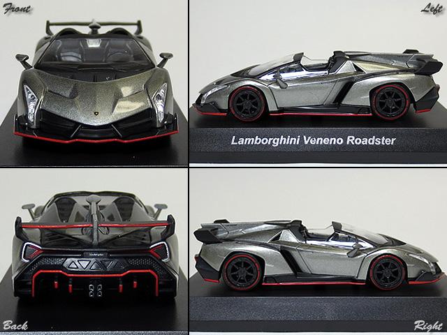 kyosho_Lamborghini_5_09.jpg