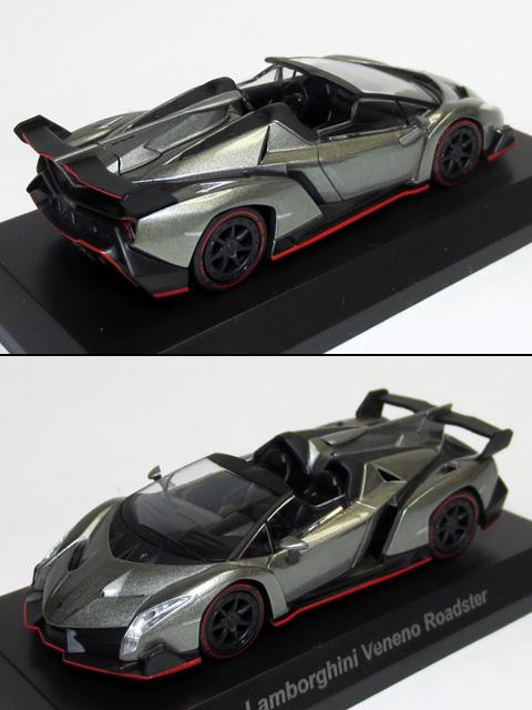 kyosho_Lamborghini_5_10.jpg