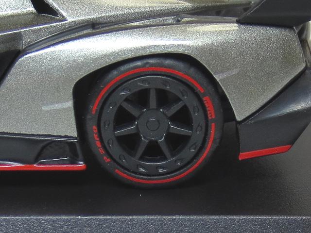 kyosho_Lamborghini_5_12.jpg