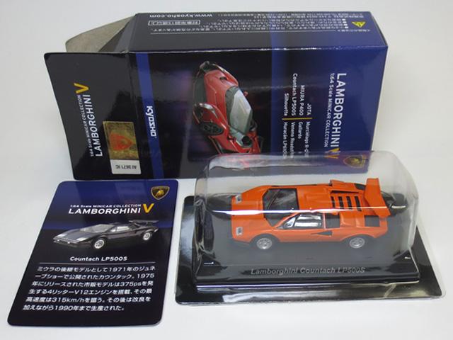 kyosho_Lamborghini_5_18.jpg