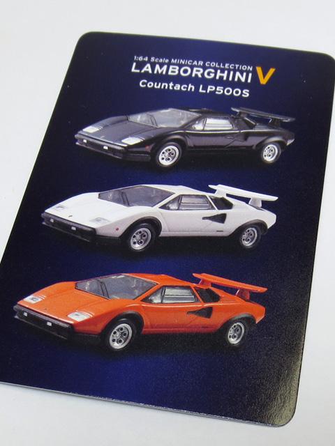 kyosho_Lamborghini_5_19.jpg