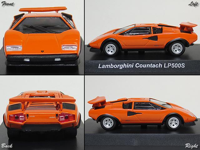 kyosho_Lamborghini_5_20.jpg