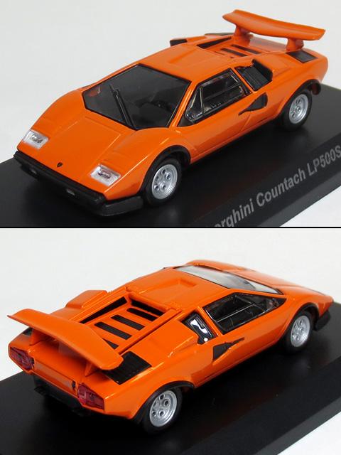 kyosho_Lamborghini_5_21.jpg