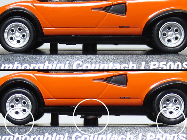 kyosho_Lamborghini_5_31.jpg