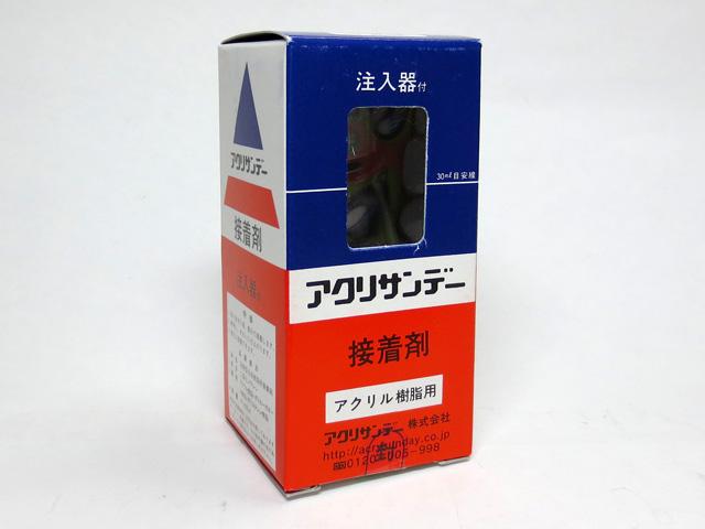 neo_burning_sun_ma_chassis_6_03.jpg