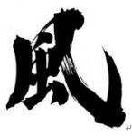 shinjuurou