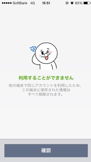 fc2blog_20140625124940707.jpg