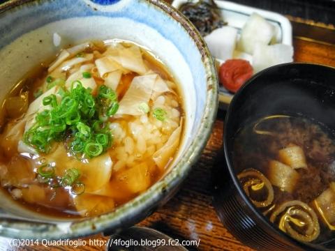2014年 京都・春 その⑤
