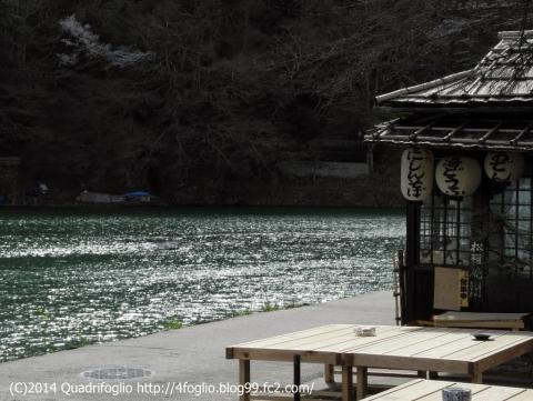 2014年 京都・春 その⑥