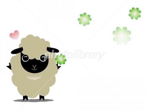 3281840 羊