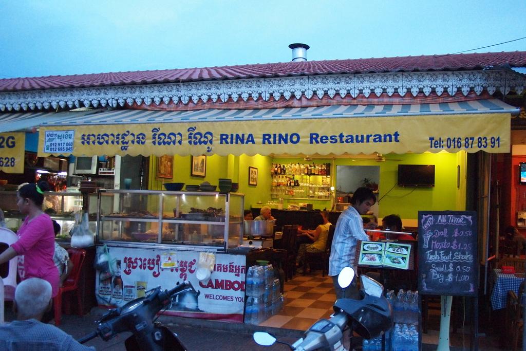 ■ Rina Rino Resutaurant / Siem Reap