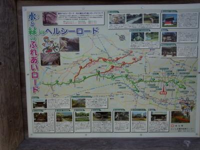 photo_randner_minumahosikawa_14_helsyroad_1_2014_0405.jpg
