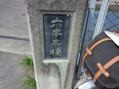 photo_randner_minumahosikawa_udon_2_2_2014_0405.jpg