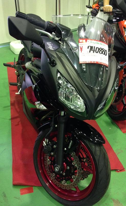 bike_furusato2.jpg