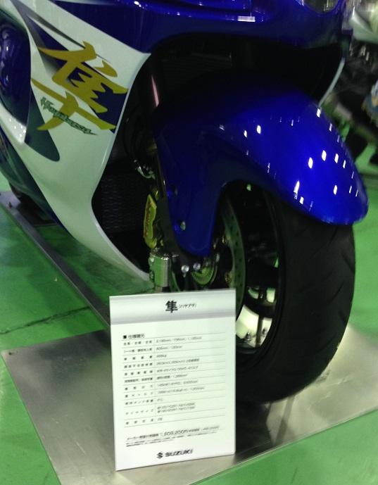 bike_furusato8.jpg