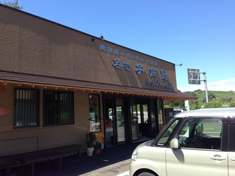 sayo_tu5.jpg