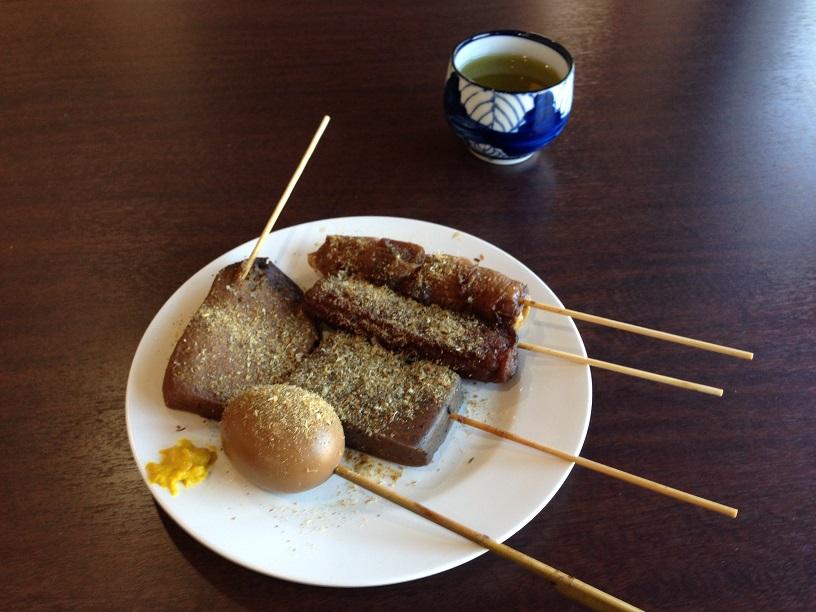 sayo_tu6.jpg