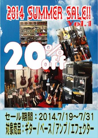 2014summer.jpg